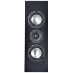 Głośnik instalacyjny ATELIER 500